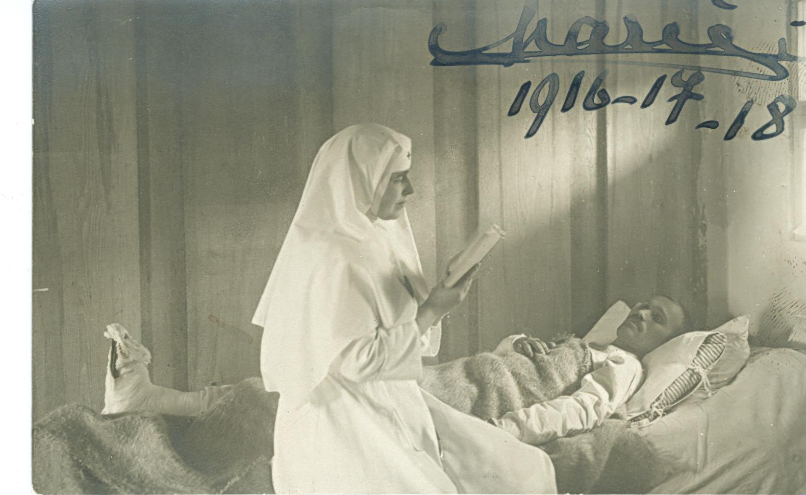 Marie, reine de Roumanie (1875-1938)